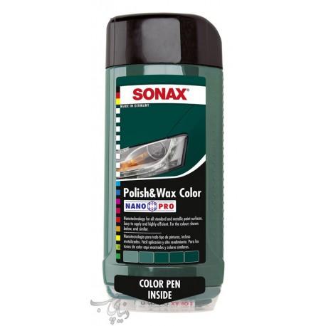 پولیش واکس سبز سوناکس SONAX Polish & Wax Color Green