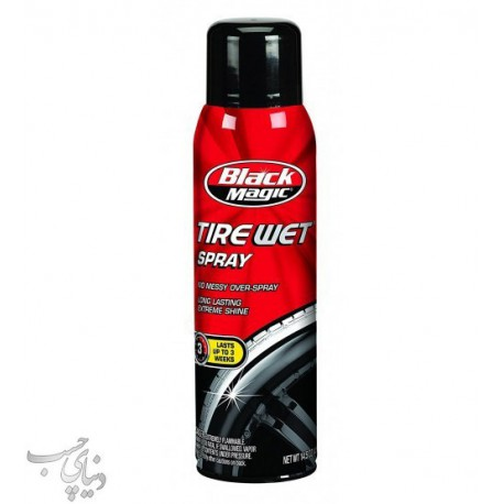 اسپری لاستیک بلک مجیک Black Magic Tire Wet Spray