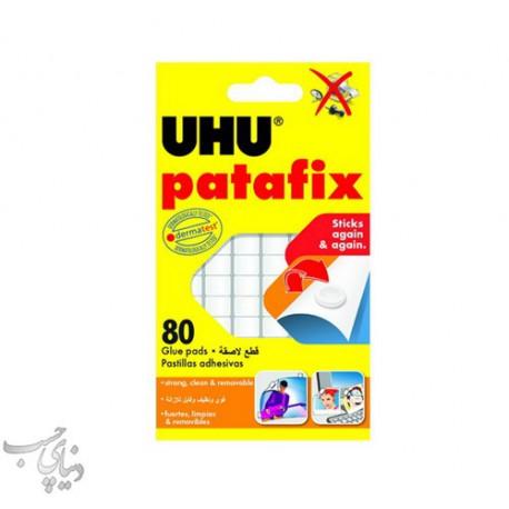 چسب خمیری سفید UHU Patafix آلمان