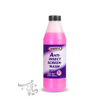 تمیز کننده شیشه جلو خودرو وینز WYNN'S ANTI-INSECT SCREEN-WASH
