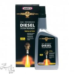 سيستم سوخت انژکتور ديزل و بهبود دهنده سوخت DIESEL SYSTEM TREATMENT 1L