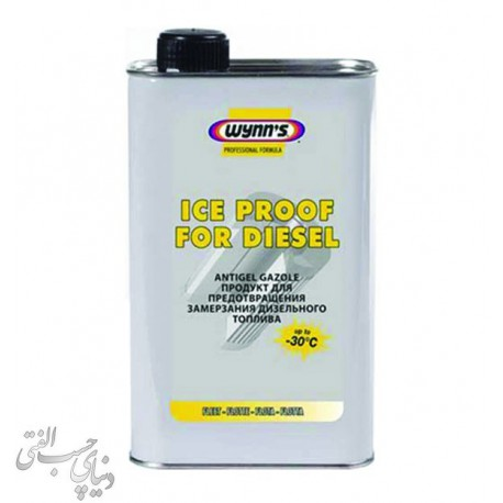 ضد يخ گازوئيل ICE PROOF FOR DIESEL 1L