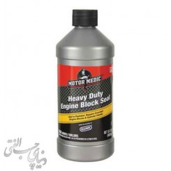 مايع بلاک سيل طوسي Heavy Duty Engine Block Seal 443ml PN C616