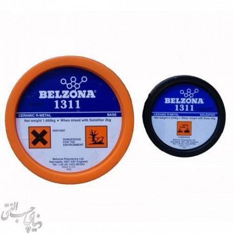 اپوکسی پایه فلز صنعتی بلزونا Belzona 1311