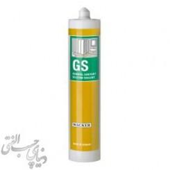 چسب سیلیکون مصارف بهداشتی واکر Wacker GS