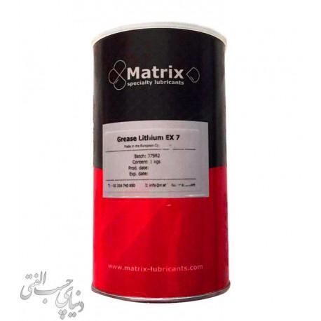 گریس لیتیوم ماتریکس Matrix Lithium Grease EX7