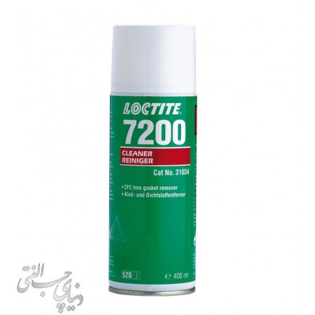 تمیز کننده 7200 لاک تایت Loctite 7200