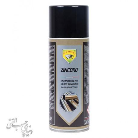 اسپری زینک طلایی اکو سرویس Eco Service Zinco Oro