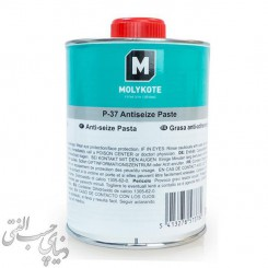 گریس رزوه مولیکوت Molykote P-37 Anti-Seize Paste