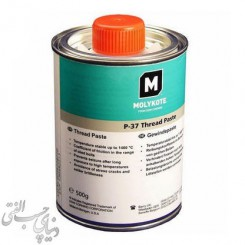 گریس رزوه مولیکوت Molykote P-37 Thread Paste مدل 4045342 اورجینال