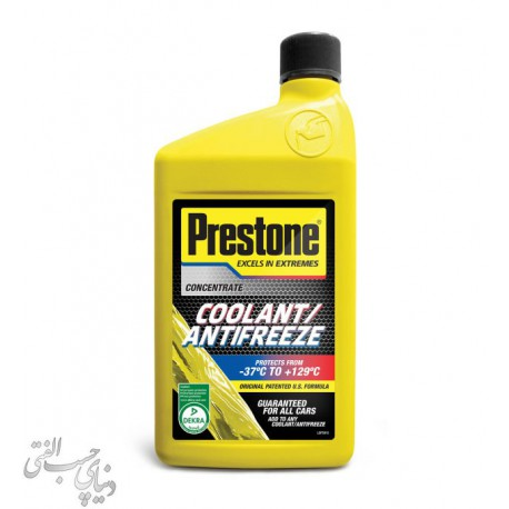 ضد یخ کنسانتره 1 لیتری پرستون Prestone Coolant/AntiFreeze Concentrate