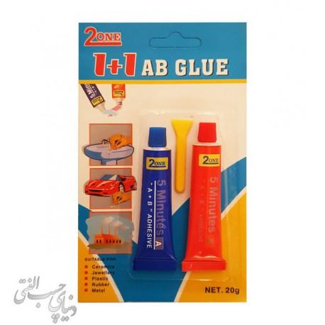 چسب دو قلوی جادویی تو وان 2One 1+1 AB Glue