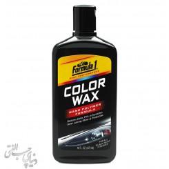 واکس نانو پلیمر مشکی فرمول 1 Formula 1 Color Wax Black مدل 688710