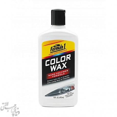 واکس نانو پلیمر مشکی فرمول 1 Formula 1 Color Wax Black