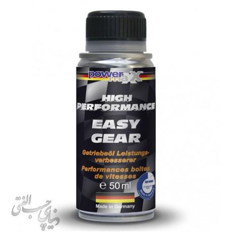 مکمل گیربکس ایزی گیر پاورمکس PowerMaxx Easy Gear