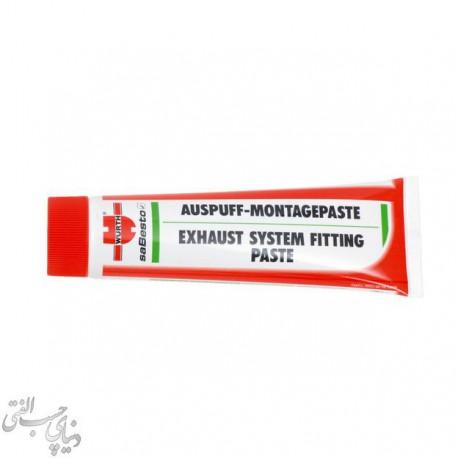 خمیر درزگیر اگزوز وورث Wurth Exhaust Fitting Paste