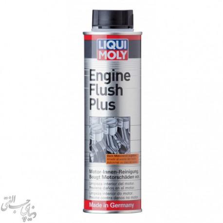 موتور شور پلاس لیکی مالی Liqui Moly Engine Flush Plus