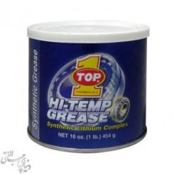 گریس لیتیوم سینتتیک تاپ وان Top1 Synthetic Lithium Grease