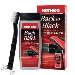 کیت مشکی کننده قطعات پلاستیکی مادرز Mothers Back to Black Trim Cleaner