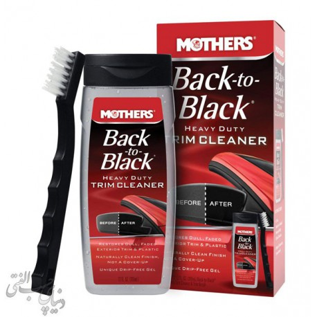 کیت مشکی کننده رنگ خودرو مادرز Mothers Back to Black Trim Cleaner