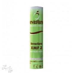 گریس صنایع بهداشتی و غذایی نواستان Nevastane XMF 2