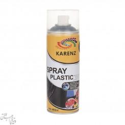اسپری رنگ پلاستیک کارنز Karenz Spray Plastic