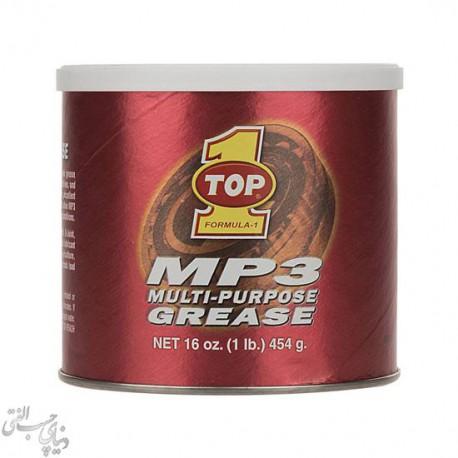 گریس چند منظوره تاپ وان Top 1 MP3 Multi-Purpose Grease
