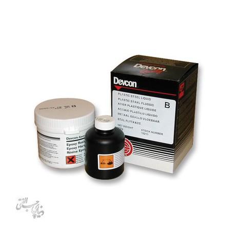 اپوکسی پلاستیک-فلز دوکون Devcon Putty B Plastic Steel Liquid