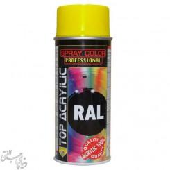 اسپری رنگ اکریلیک زرد سیر اکو سرویس 1007 Eco Service RAL Spray Color
