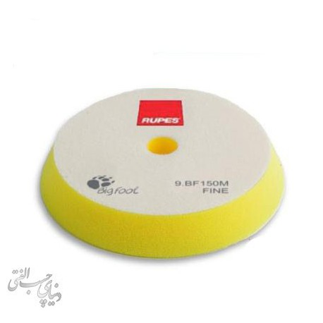 پد پشمی نیمه زبر روپس Rupes Polishing Pad BF150M