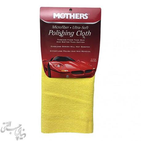حوله پولیش مایکروفایبر مادرز Mothers Microfiber Polishing Cloth مدل 155200