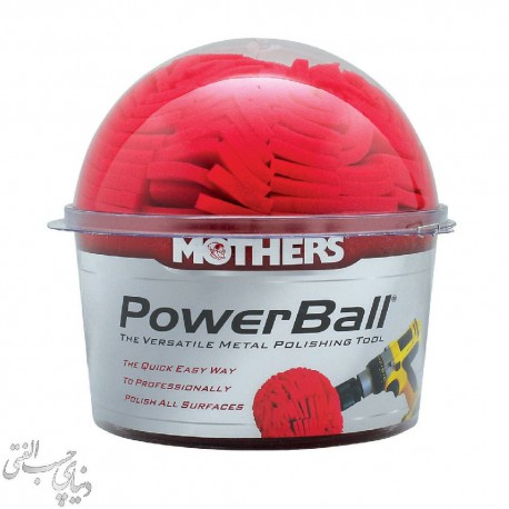 اسفنج پولیش کروی مادرز Mothers PowerBall مدل 05140
