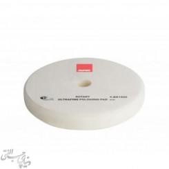 پد پولیش نرم روتاری سایز 15 روپس Rupes Polishing Pad BR150S