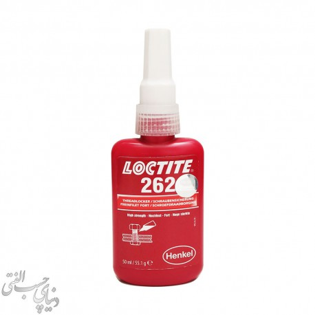 قفل رزوه 262 لاک تایت Loctite 262