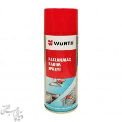 اسپری تمیز کننده استیل وورث Wurth Stainless Steel Care Spray