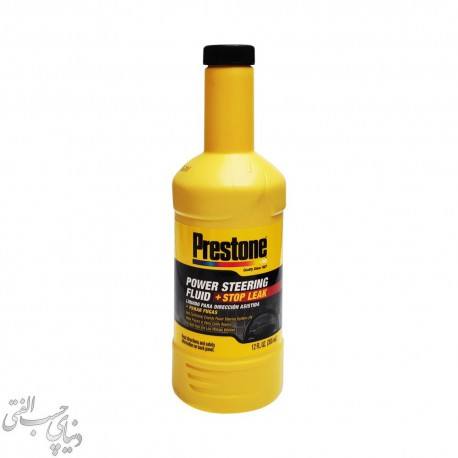 روغن هیدرولیک + نشت گیر پرستون Prestone Power Steering Fluid + Stop Leak