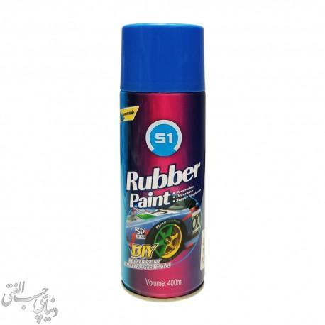 اسپری رنگ پلاستیک اس 1 S1 Rubber Paint