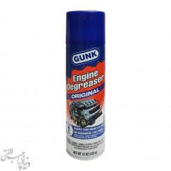 اسپری تميز کننده روی موتور گانک GUNK Engine Degreaser ORGINAL
