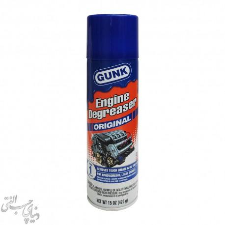 اسپری تمیز کننده روی موتور گانک GUNK Engine Degreaser ORIGINAL