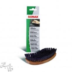 برس چرم و پارچه سوناکس SONAX Textile & Leather Brush