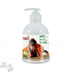 شامپو سگ مخصوص موهای کوتاه مفرا MAFRA Shampoo for Short Coat Dogs