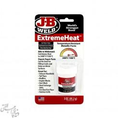 خمیر ترمیم اگزوز جی بی ولد JB-Weld Extreme Heat