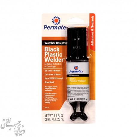 اپوکسی چسب پلاستیک پرماتکس Permatex Black Plastic Welder