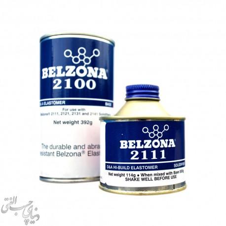 اپوکسی پلی یورتان بلزونا Belzona 2111