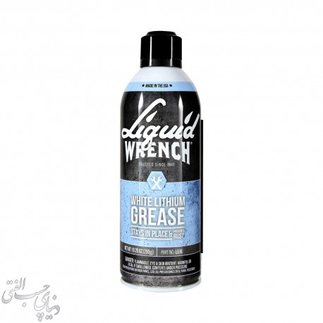 گریس لیتیوم سفید گانک Liquid Wrench White Lithium Grease
