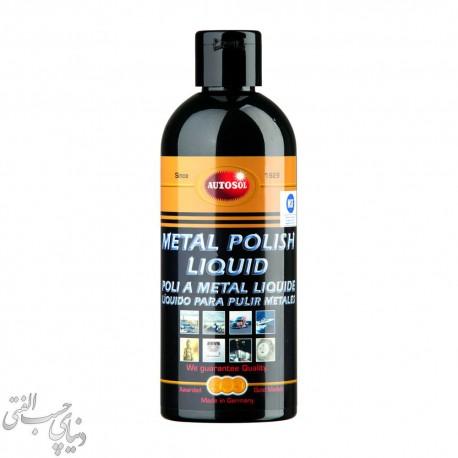 پولیش مایع فلزات اتوزول Autosol Metal Polish Liquid