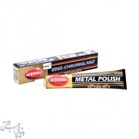 پولیش فلزات اتوزول Autosol Metal Polish