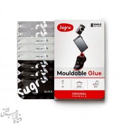 چسب خمیری منعطف SUGRU Mouldable Glue ( فروش بسته ای )