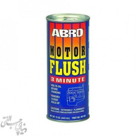 موتور شور ابرو ABRO Motor Flush