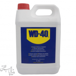 مایع زنگ بر همه کاره WD-40 (اورجینال ) 5 لیتری